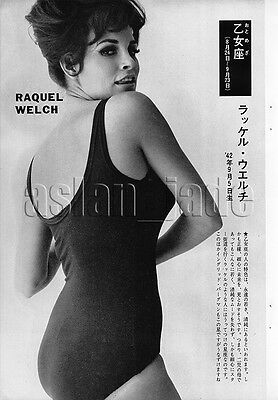 1967, Raquel Welch / Virna Lisi Japan Vintage Clippings 1sss2