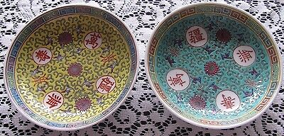 Oriental Bowls marked Set of 2