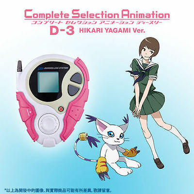 NEW!!Digimon Adventure Tri Complete Selection Animation D-3 Hikari Yagami Ver.