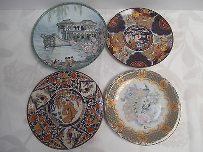 Job lot collection of oriental china plates – 4 plates