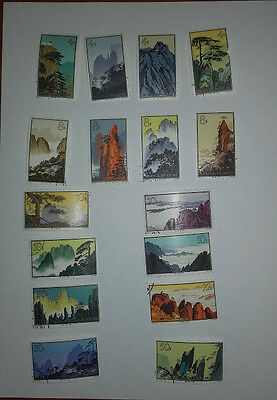 China Prc 1963 Hwangshan Landscapes Complete 16 Stamps
