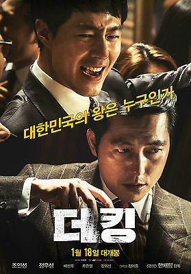 The King Woo Sung Jung 2017 Korean Mini Movie Posters Movie Flyers (A4 Size)