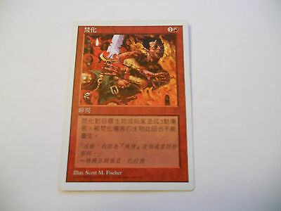 1x MTG CHINESE Incinerate-Incenerire Magic EDH 5th Quinta ed Base Legacy x1