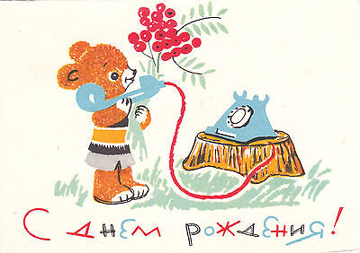 1963 RARE Birthday Bear with telephone old Russian Soviet postcard