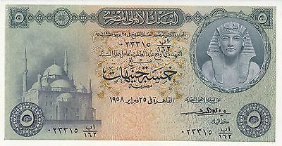 Egypt, 1958 5 Pound P31  ((Choice UNC / UNC))