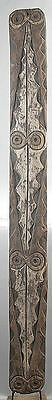 A Large Spirit Board With Clan Designs Washkuk Mountains Papua New Guinea #3
