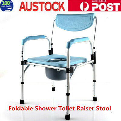 Shower Toilet Bathroom Bedside Commode Chair + Potty  Adjustable Foldable AU