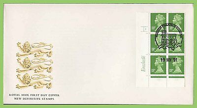 G.B. 1991 18p Enschede Cyl. Definitives on Royal Mail First Day Cover Windsor