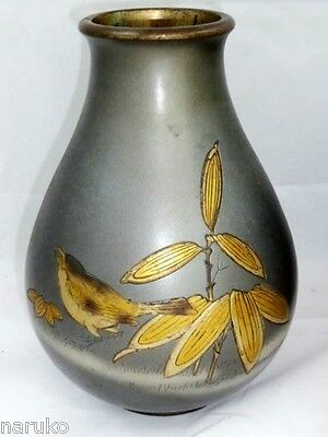 Japanese Mixed Metal Bronze Vase Gilt Bird & Leaves Nice Artist Signed