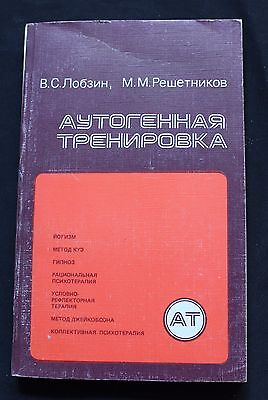 Russian Soviet book Autogenous training Manual for Physicians hypnosis neuro