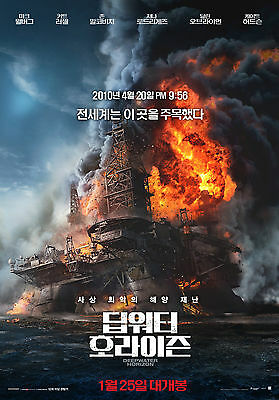 Deepwater Horizon 2017 Korean Mini Movie Posters Movie Flyers (A4 Size)