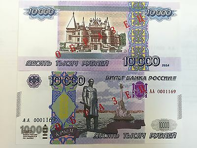 NEW 10000 rubles in 2014 Crimea UNC