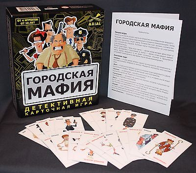 In Russian game - Mafia role party board game 20 Cards Мафия ролевая игра 20 кар