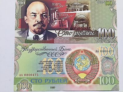 Banknotes sample project in 1989 the Soviet Union Lenin Soviet notes. UNC USSR