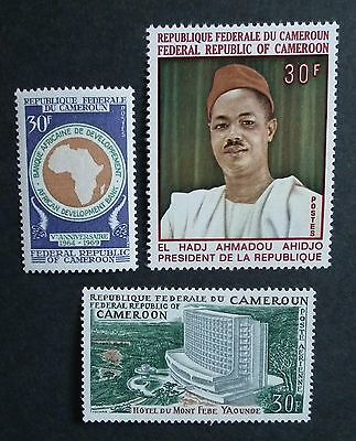 Cameroon (1969 and 1970) Banks / Hotel / Architecture / Maps  - Mint (MNH)