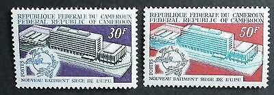 Cameroon (1970) UPU Building / Architecture / Postal Union  - Mint (MNH)