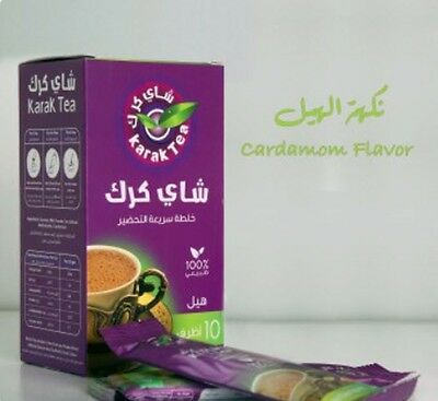Karak Tea Instant Premix With Natural Flavors 10 Sticks 100% Natural Ingredients