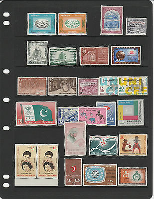 PAKISTAN,colletion of sets/issues incl. Freedom from Hunger MINT NH