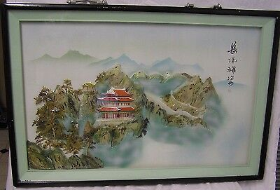 Vintage 3D Dimensional Vintage Chinese Painted Carved Shell Picture