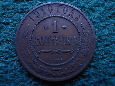 Copper coin from RUSSIA , 1 Kopek 1910