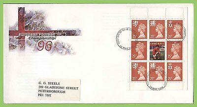 G.B. 1996 Football booklet pane on Royal Mail First Day Cover, Peterborough