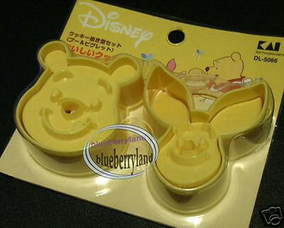 Disney Winnie the Pooh Cookie MOLD cutter Stamp cookies Mould biscuit Piglet
