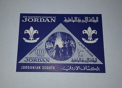 Jordan Jordanian Scouts 1964 Minisheet Of 100 Fils Stamp Imperforated
