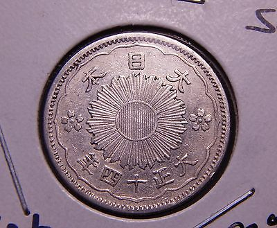 Japan 50 Sen 1926 Taisho 14, Better Date, About UNC Nice Silver Coin!