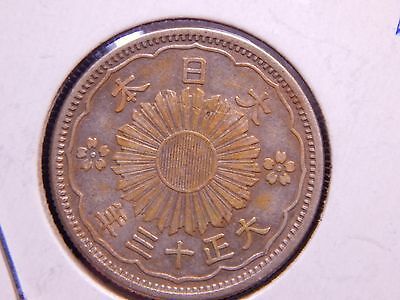 Japan 50 Sen 1924 Taisho 13 AU to UNC Toned  Nice Silver Coin!