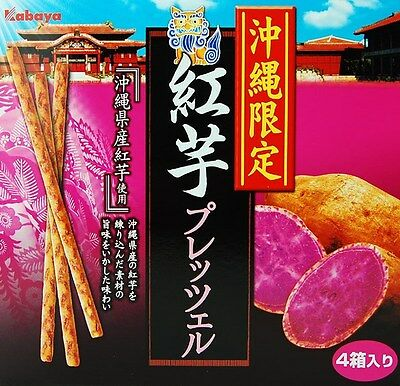 Purple Yam Okinawan Ryukyu Sweet Potato Pretzel Limited 180g x From Japan