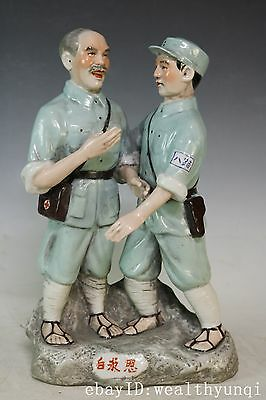 A& Fine Chinese Beautiful Cultural Revolution Porcelain Figure Bethune