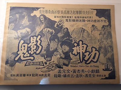 Chinese movie sheet. The fairy &the Ghost & Ah Ghung