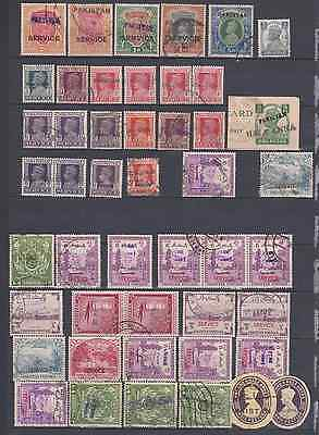 Pakistan 1930's/60's Provisional Collection Used