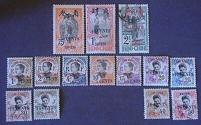1901/12 French Indo-China HOI-HAO  incompl.set - Used and MINT