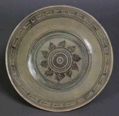 Big 10 inch 15-16th Century Sawankhalok Celadon Bowl Ceramic Pottery Thailand