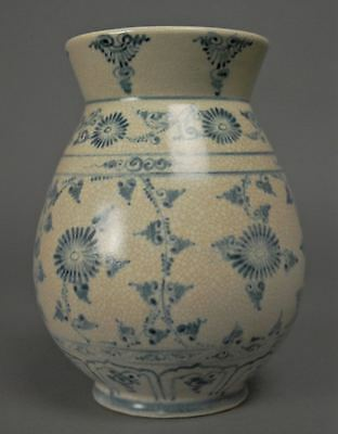 Blue Glaze Crackle Vase Pot Pottery Chinese or Southeast Asia