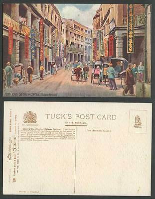 Hong Kong Old Tuck's Oilette Postcard QUEEN'S ROAD CENTRAL Chinese Portion