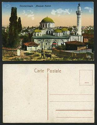 Turkey Constantinople Old Postcard MOSQUE KAHRIE Cattle
