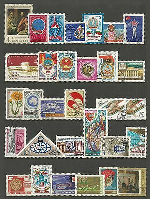 RUSSIA - mixed collection No.28