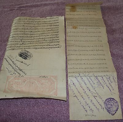 Two early Persian Letters