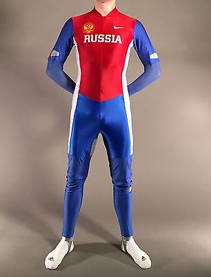 Nike Russian running full swift skinsuit. Full spandex lycra suit, new with tags