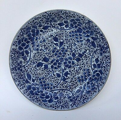 Chinese blue and white charger, Kangxi period (1667 - 1722)