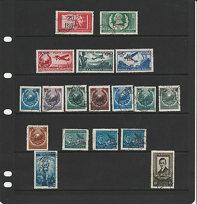 ROMANIA 1952 fine collection of BANI surcharges incl Airmails
