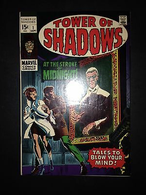 Tower of Shadows #1 (1969) FN/VF