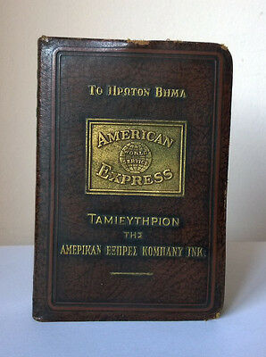 money box AMERICAN EXPRESS , no key,made in ENGLAND