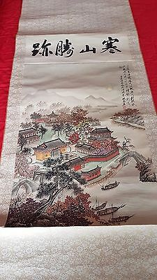 19th century? Chinese scroll painted  silk Imperial palace? 130cms long x 46cms
