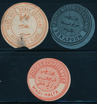 Egypt , Lot Of 3 Different Early Mint Interpostal Seals .  #a2081