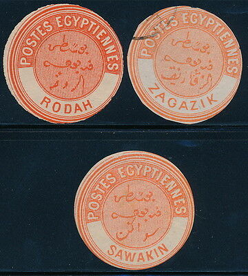 Egypt , Lot Of 3 Different Early Mint & Used Interpostal Seals .  #a2084