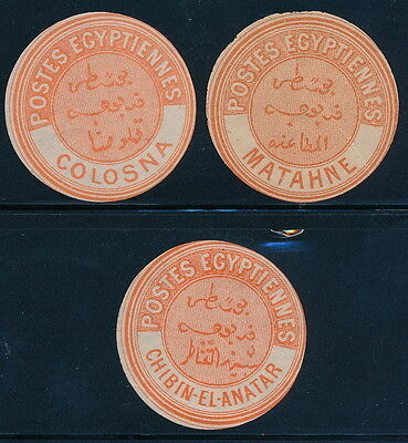 Egypt , Lot Of 3 Different Early Mint Interpostal Seals .  #a2086