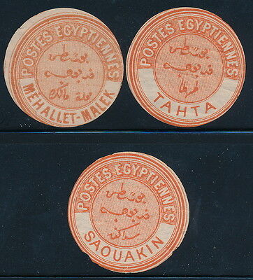 Egypt , Lot Of 3 Different Early Um/nh & Mint Interpostal Seals .  #a2092